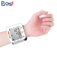 Hot sales high end parts of digital electronic sphygmomanometer