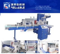 China Supplier Full Automatic PE Film Shrink Wrapping Machine Price