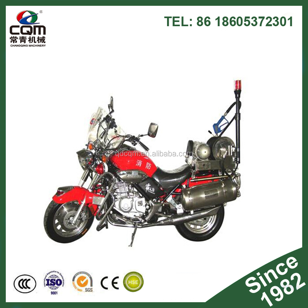 ISO9001 certificated Bottom price Water Mist Fire Fighting Motorcycle price,fire motorcycle