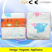 Disposable super absorbent happy sleepy baby products Baby Diapers