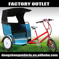 electric rickshaw/tricycle/bike taxi/pedicab