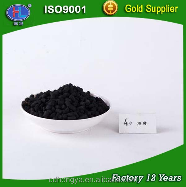 pellet coal based activated carbon manufacturer india sale