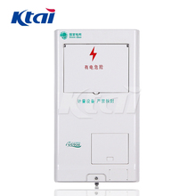 High quality metal outdoor bypass electric meter Box