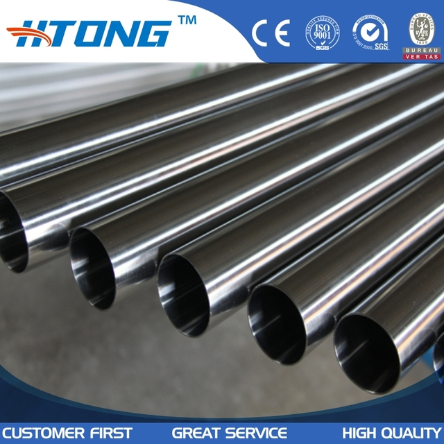 4 inch jis g4804 sum24l alloy steel pipe tube hairline finish