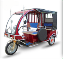 diesel electric tricycle for passenger