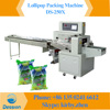 DS-250X Automatic Lollipop Packing Machine
