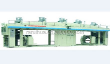 ei lamination stacking machine