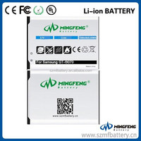 1500mAh External battery for cell phone i9070 work for Samsung Li ion battery cell 3.7 Voltage