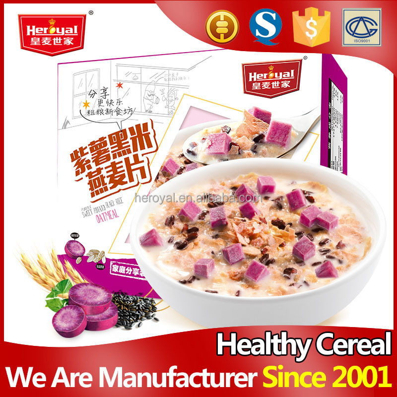 Wholesale purple sweet potato individual package instant nutritious cereal