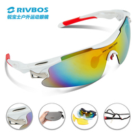 2016 New Arrival Sports Eyewear With