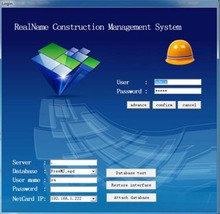 rfid card lock time attendance management system software for construction site panels