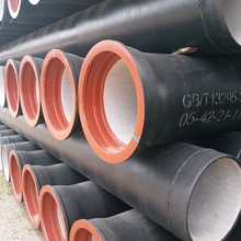 Hot sale Favorable price 400mm Cement lined ductile iron pipe weight per meter