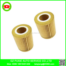 Sell Well Auto Lubrication System LR013148 Oil Filter for Land Rover Rang Rover Sport Discovery 4