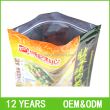 Wholesale low price Aluminum foil plastic bag with zipper for food packaging foil chicken bags