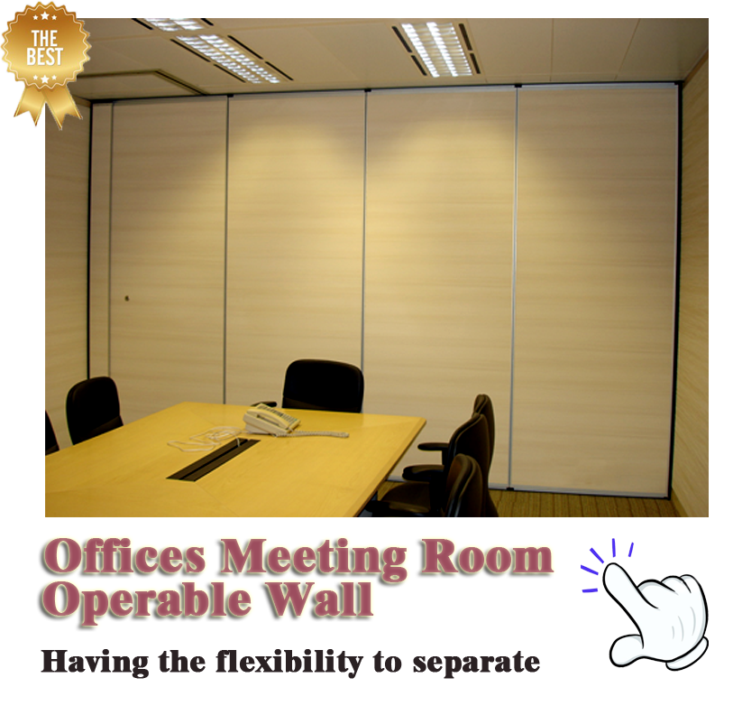 Meeting Room PNG.png