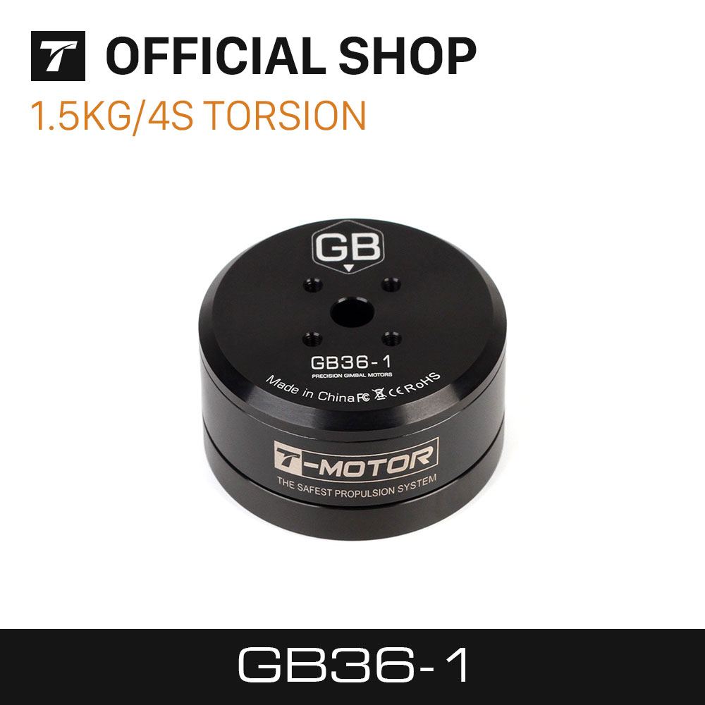 T-motor Brushless Gimbal Motor GB36-1 For DJI Phantom Digital Copro FPV Camera