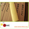 laminating film pvc self adhesive cold lamination film