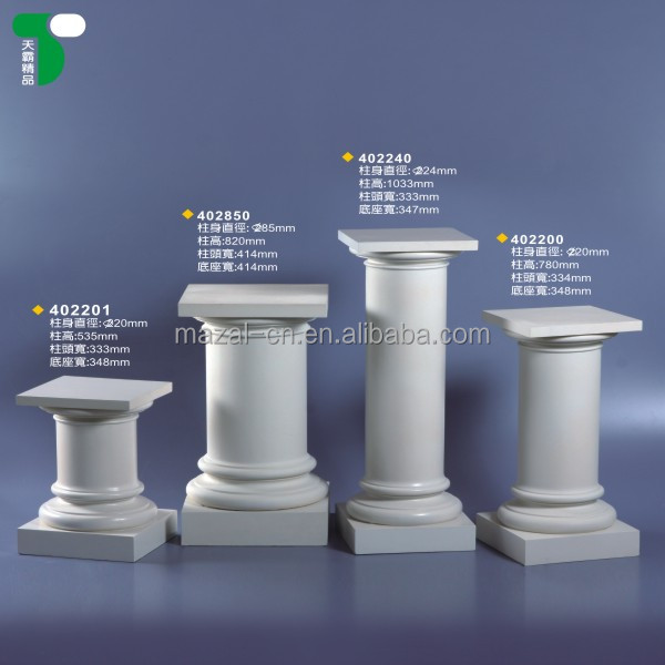 Hot Sale Interior Decorative Wedding Columns