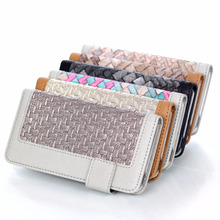 Collision Color Weave Design PU Leather Cover Case for 8 Hand Knitted Leather Case