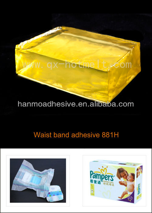 Waist Support Lamination Adhesive for Baby Diaper