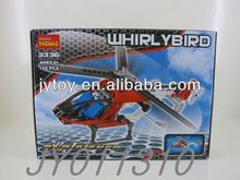 Interest assembling block Intellectual assembling helicopter(Educational Toys)