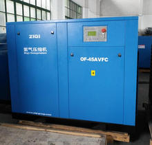 Variable speed oilless screw air compressor