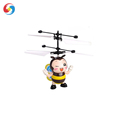 2018 Hot Mini Cute RC induction flying bee animal insect toys for kids