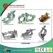 China factory drop forged board retaining limpet coupler and joint pin