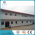 Double plan modular houses extension prefabricated building hospital