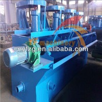 Reliable quality and competitive price gold mining flotation plant