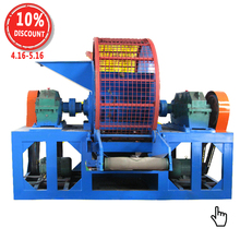 Low price Waste tire recycling plant/rubber powder making machine