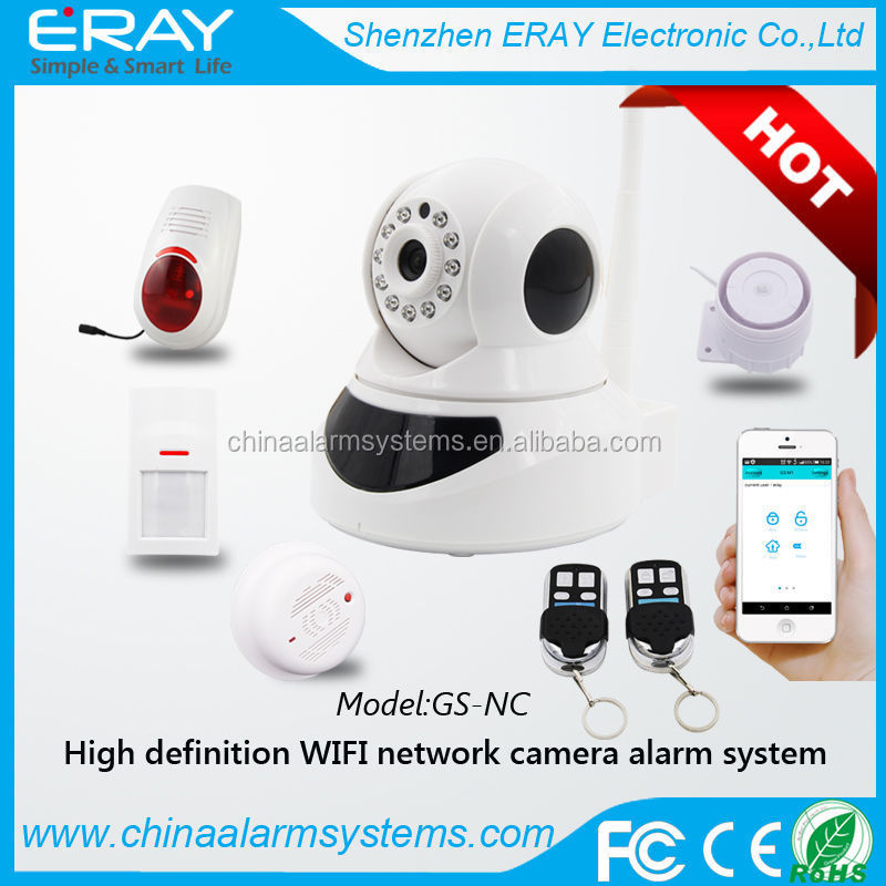 PTZ full rotate security recordable camera system wireless with wifi detector
