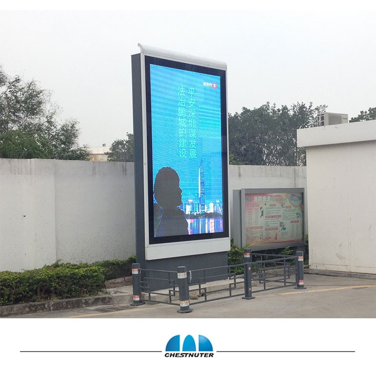 98 inch outdoor floor standing kiosk led commercial advertising display screen