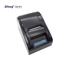 POS-5890T-L Commercial Desktop Mobile Receipt Printer for Ipad