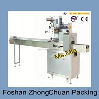 Hot Sale Chocolate Fold Wrapping Machine For Industries