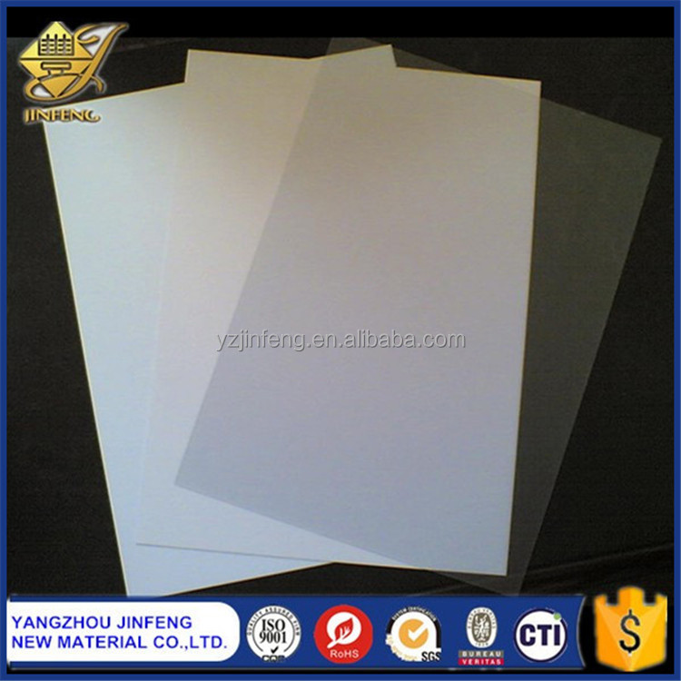 Rigid White PVC Sheet for Playing Cards