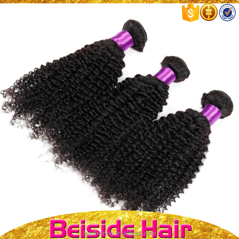 no processed 100 percent virgin human brazilian kinky curly remy hair <strong>weave</strong>