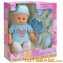 Battery Baby Doll,Eating Doll