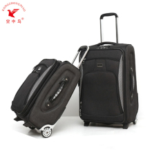 KZN 3 pcs set nylon trolley suitcase new fashion design travel luggage and bag with trolley