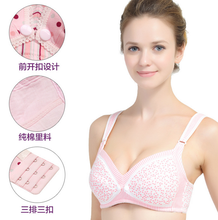 X80398A online shopping china wholesale maternity nursing bra pregnant breastfeeding top clothing