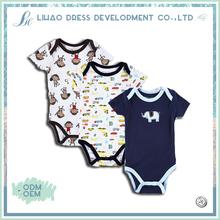 Erwachsene Babykleidung