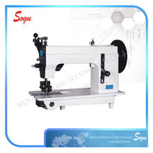 Xs0071 Double Needle Mocca Leather Shoe Industrial Sewing Machine