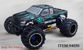 Hot sale product radio controlled cars for sale with 1:5 gas power