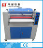 2016 High quality multiple spindle UV Coater with reasonalbe price