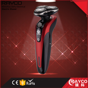 2018NEW! High quality waterproof electric shaver
