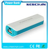 I am looking for a business partner for Free sample promotional 2600 smart mobile power bank
