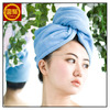 /product-detail/bamboo-fiber-hair-towel-hair-drying-bath-towels-hair-wrap-turban-towel-60224545211.html