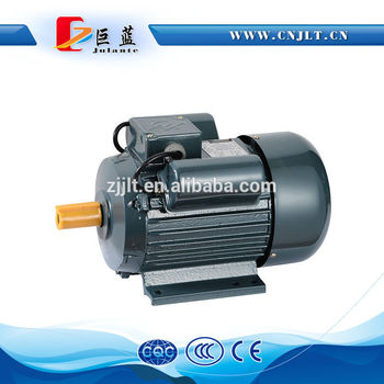 YL90L-4 2HP 1.5KW 1400RPM single phase ac electric motor