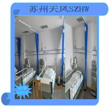 Sensory Room Location Disposable Non-woven Hospital Curtain
