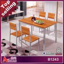 A0843 high quality East Asia simple height adjustable dining table